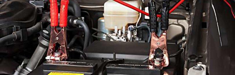 Как завести автомобиль с разряженным аккумулятором?