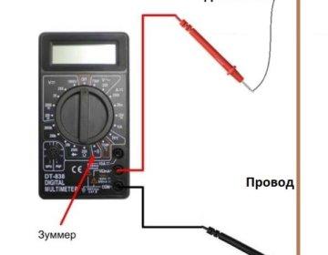 Как прозвонить провода мультиметром? Простая задача, сложные решения