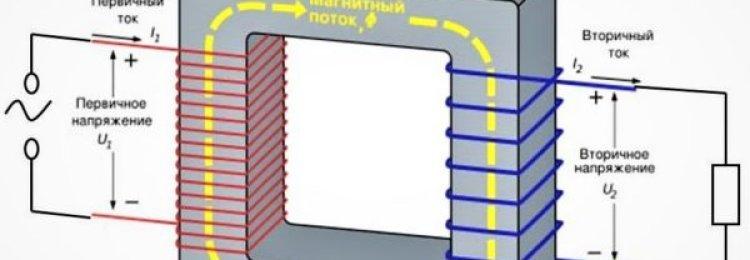 Трансформатор тороидальный своими руками – расчет витков, технология намотки