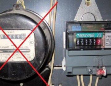 Установка счетчиков электроэнергии в квартире – процедурные вопросы