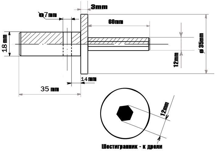 чертеж адаптера для ледобура