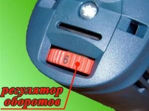 Регулятор оборотов болгарки