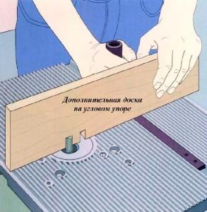 доска с элементами стопора для ящичного соединения