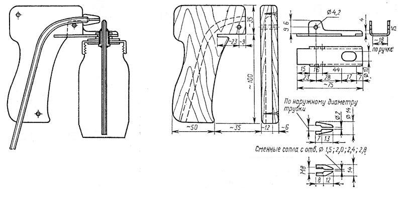 Самодельный электрический краскопульт своими руками 71