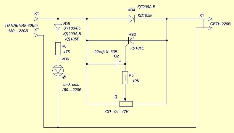 Регулятор напряжения для паяльника 220в
