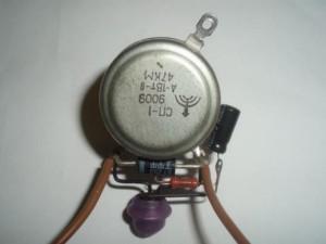 резистор серии СП-1