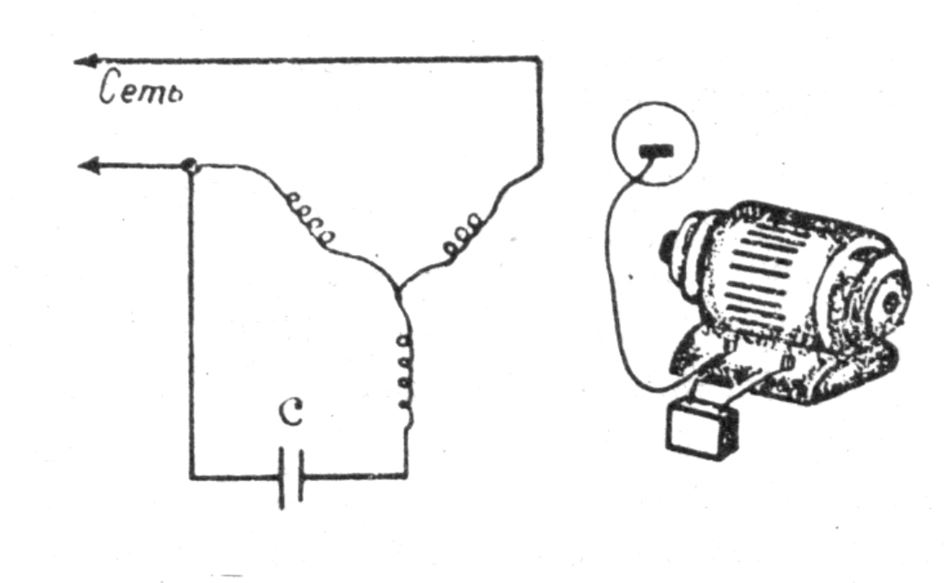 Схема подключения пускового конденсатора к однофазному