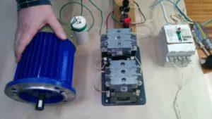 Подключение трехфазного двигателя