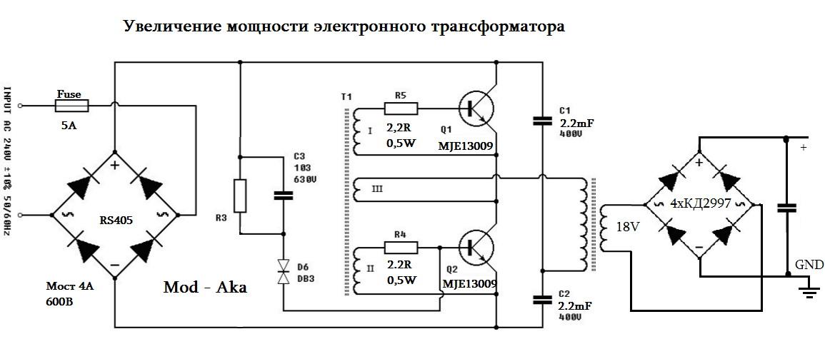 Схема мощного бп на mje13009 своими руками