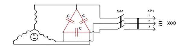 конденсаторная схема