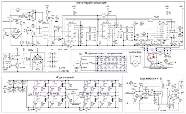 Схема сварочного аппарата 160а