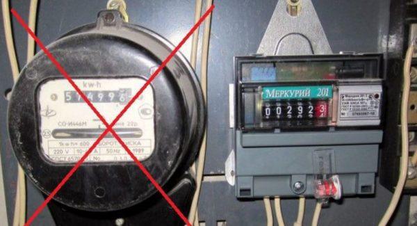 Výměna elektrikářů