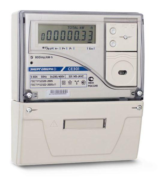 электронный счетчик электроэнергии