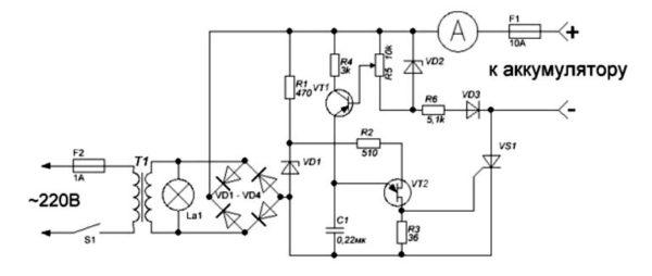 Схема самодельного зарядного устройства