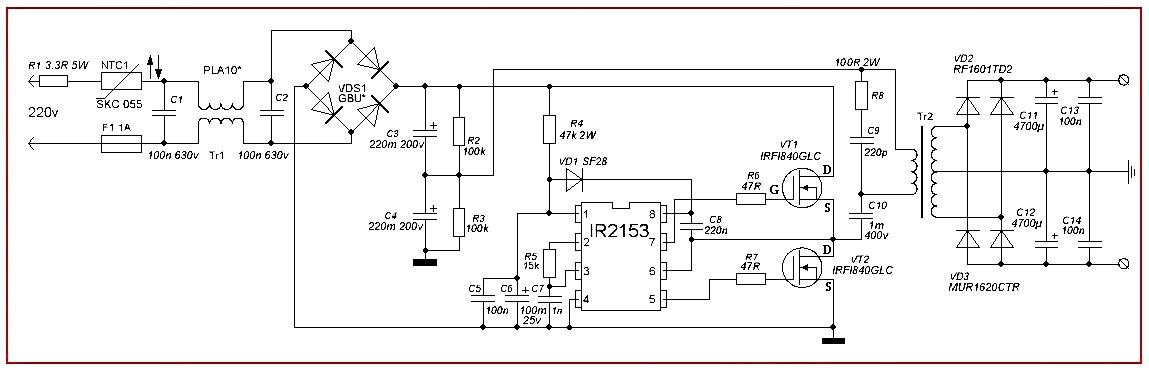 Интеллектуальное зарядное устройство схема фото 670