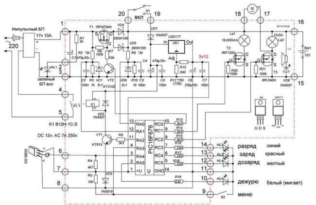 схема умного зарядного устройства для аккумулятора