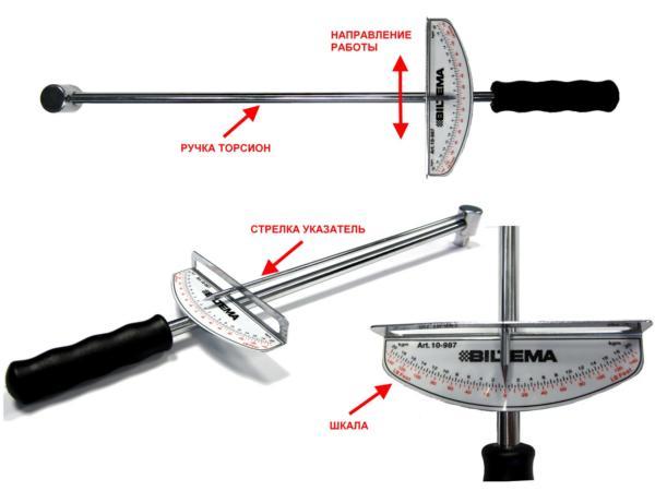стрелочный динамометрический ключ