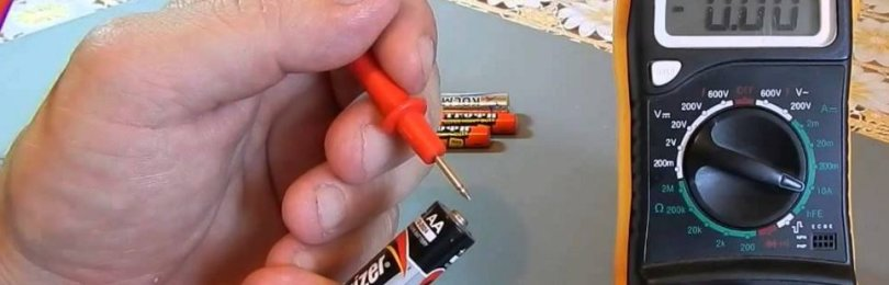 Как проверить батарейку мультиметром – отбор второго состава отслуживших элементов