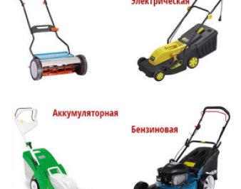 Как выбрать газонокосилку: практические советы