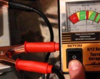 Как проверить аккумулятор мультиметром на работоспособность