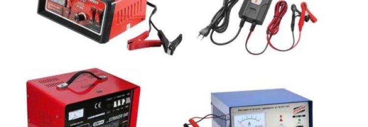Схема зарядного устройства для автомобильного аккумулятора – от простого к сложному