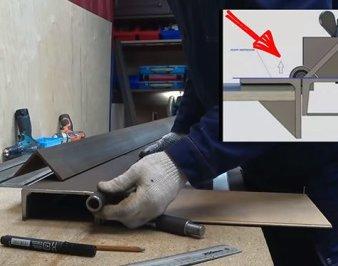 Делаем листогиб своими руками из подручных материалов
