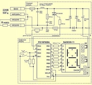 электрическая схема блока управления