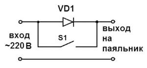 схема Двухступенчатого регулятора мощности