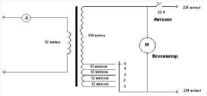 Типовая схема сварочного трансформатора