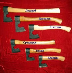 разновидности топоров