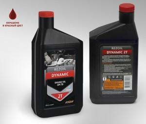REZOIL -минеральное масло для бензопил