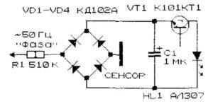 электрическая схема индикаторной отвертки