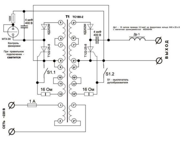 схема осциллятора для инвертора