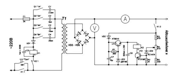 принципиальная электрическая схема зарядного устройства