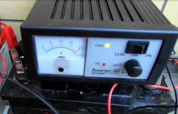 простое зарядное устройство