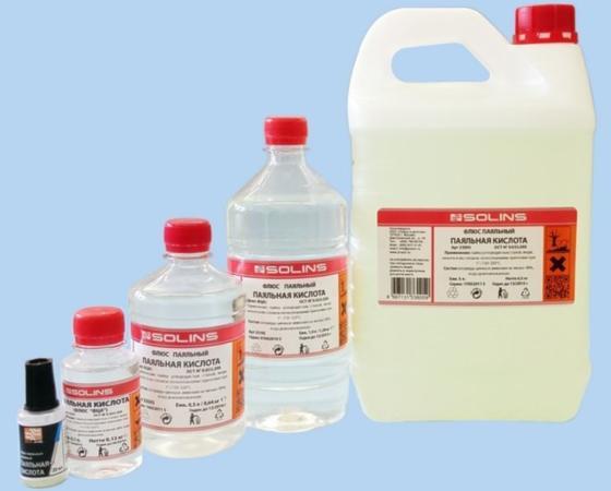 паяльная кислота в различных емкостях