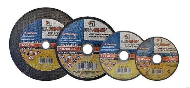 отрезные круги для болгарки разного диаметра