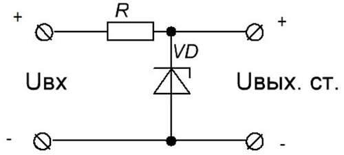 схема с балластным резистором