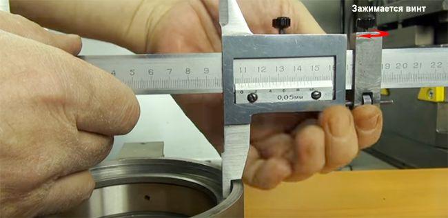 Измерение с помощью вспомогательной рамки